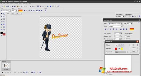 Screenshot Ulead GIF Animator Windows 10