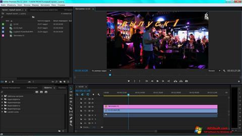 Screenshot Adobe Premiere Pro Windows 10