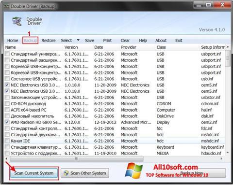 Screenshot Double Driver Windows 10
