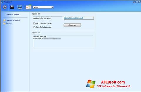 Screenshot PlayClaw Windows 10
