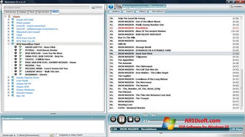 Screenshot VKontakte DJ Windows 10