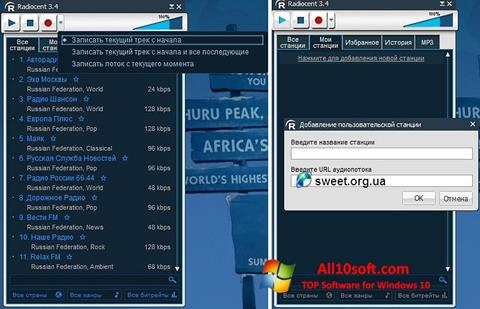 Screenshot Radiocent Windows 10