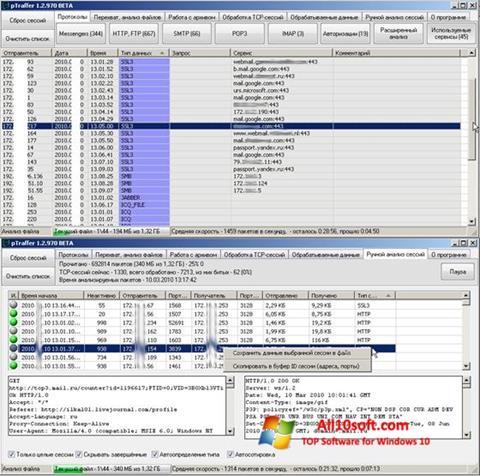 Screenshot pTraffer Windows 10